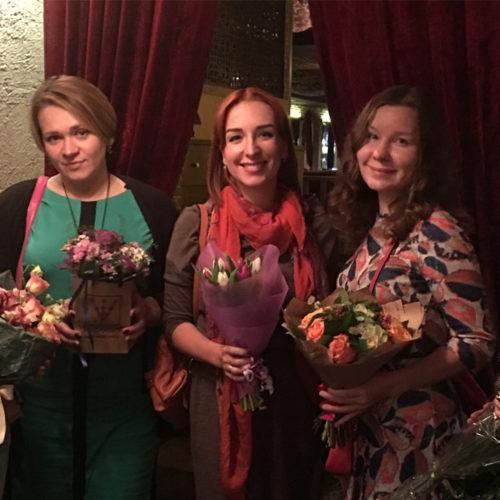 Психолог Юлия Осадчая 5