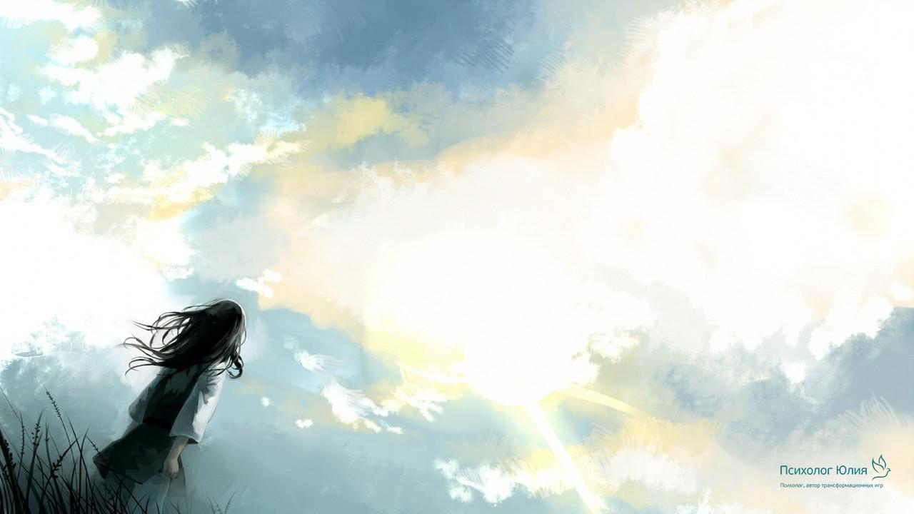 Апатия? Верни в небо краски!