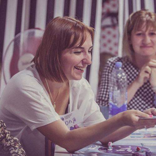 Психолог Юлия Осадчая 1